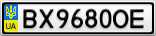 Номерной знак - BX9680OE