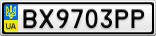 Номерной знак - BX9703PP
