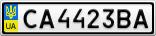 Номерной знак - CA4423BA
