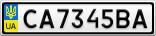 Номерной знак - CA7345BA