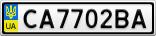 Номерной знак - CA7702BA