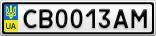 Номерной знак - CB0013AM