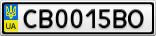 Номерной знак - CB0015BO