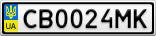 Номерной знак - CB0024MK