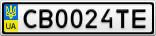 Номерной знак - CB0024TE