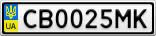 Номерной знак - CB0025MK
