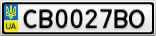 Номерной знак - CB0027BO