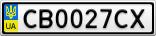 Номерной знак - CB0027CX