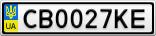 Номерной знак - CB0027KE