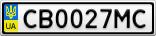 Номерной знак - CB0027MC