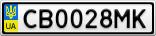 Номерной знак - CB0028MK