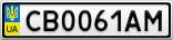 Номерной знак - CB0061AM