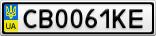 Номерной знак - CB0061KE