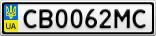 Номерной знак - CB0062MC
