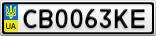 Номерной знак - CB0063KE
