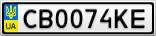 Номерной знак - CB0074KE