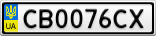 Номерной знак - CB0076CX