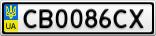 Номерной знак - CB0086CX