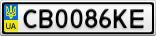 Номерной знак - CB0086KE