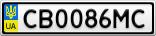 Номерной знак - CB0086MC