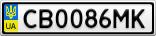 Номерной знак - CB0086MK