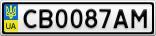 Номерной знак - CB0087AM