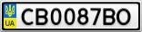 Номерной знак - CB0087BO