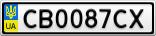 Номерной знак - CB0087CX