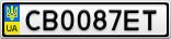 Номерной знак - CB0087ET