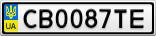 Номерной знак - CB0087TE