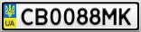 Номерной знак - CB0088MK