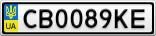Номерной знак - CB0089KE
