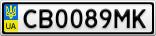 Номерной знак - CB0089MK