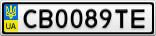 Номерной знак - CB0089TE