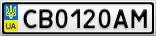Номерной знак - CB0120AM
