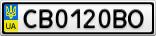 Номерной знак - CB0120BO