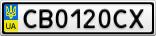 Номерной знак - CB0120CX