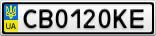 Номерной знак - CB0120KE