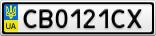 Номерной знак - CB0121CX