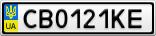 Номерной знак - CB0121KE