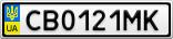 Номерной знак - CB0121MK