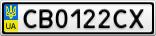 Номерной знак - CB0122CX