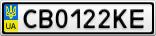 Номерной знак - CB0122KE