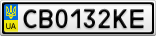 Номерной знак - CB0132KE