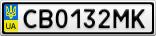 Номерной знак - CB0132MK