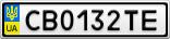 Номерной знак - CB0132TE