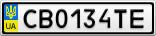 Номерной знак - CB0134TE
