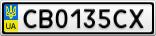 Номерной знак - CB0135CX