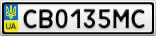 Номерной знак - CB0135MC