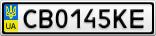 Номерной знак - CB0145KE